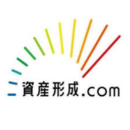 「資産形成.com」