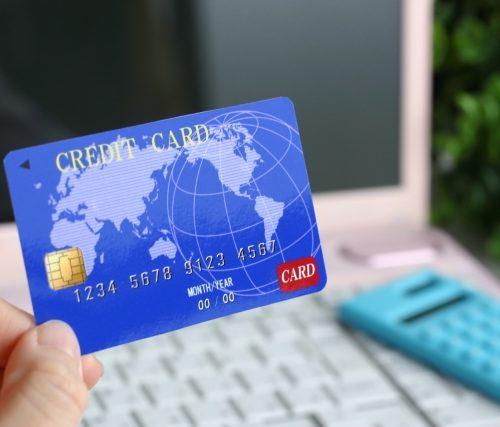 賢く生きる人のための今日から始めるクレジットカード入門講座